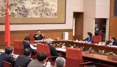 中华人民共和国城市维护建设税法21年9月1日起施行